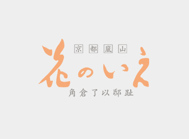 「京都市宿泊税」導入のお知らせ
