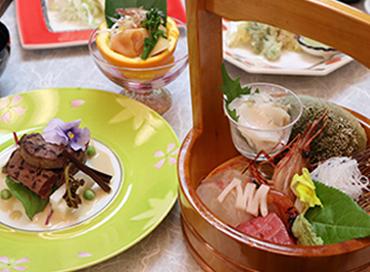【贅】料理長おまかせ!春の特別京会席プラン